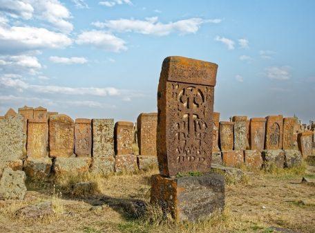ARMENIA CRUZ PIEDRA